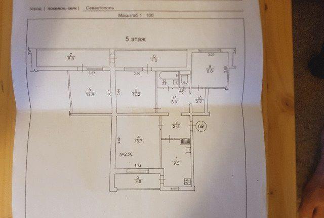 Квартира, 84 кв. м, Проспект Генерала Острякова, 171Б