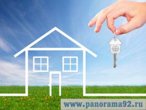 купить квартиру в ипотеку в Севастополе