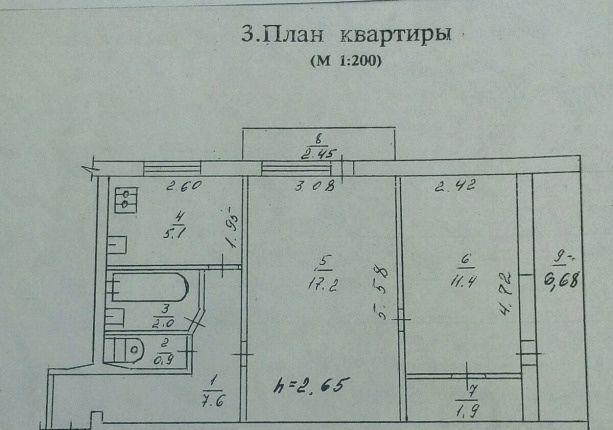 Квартира, 49 кв. м, Проспект Генерала Острякова, 87